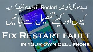 Samsung Note 4 Auto Restart Fix - Why and How