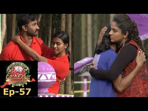 Made for Each Other | S2 EP- 57 A 'whirling' task for couples! | MazhavilManorama