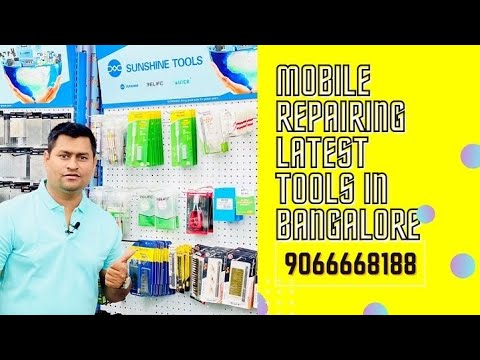 Mobile Repairing Tools Reseller in Bangalore | IPhone Repair Training Institute | 9945499971