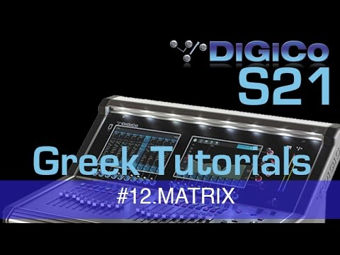 DiGiCo S21 #12.MATRIX [Greek Tutorials]