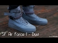 SF AF 1 AGAIN?! GREY THE BEST COLORWAY?! | On Feet/Review