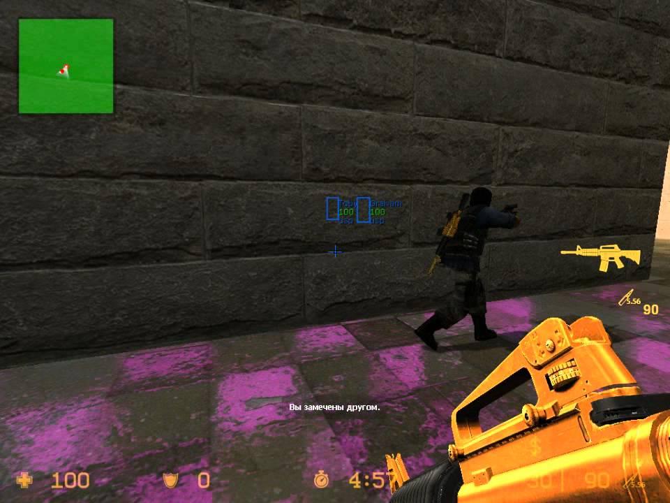 Counter Strike Source: Создаем свой сервер 20