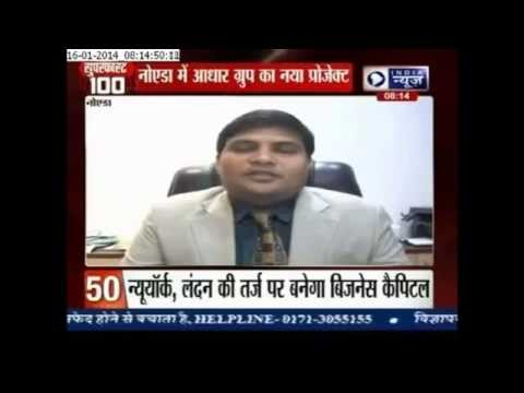 The Business Capital Noida by Aadhar Group on India News Super Fast 100