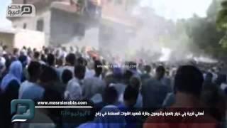 بالفيديو| هتافات للجيش في جنازة ضحية