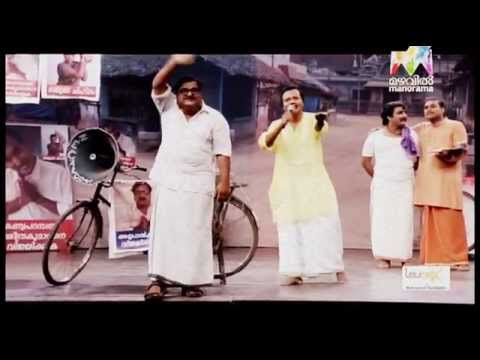 mazhavil manorama comedy festival calicut v4u video