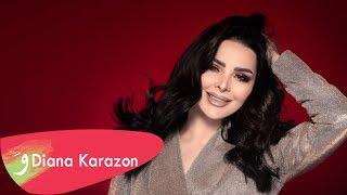 Diana Karazon - Hay El Set Omme / ديانا كرزون - هاي الست أمي