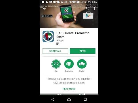 Dental UAE Exam - Prometric App/Pearson VUE  | تطبيق اختبار برومترك طب أسنان الامارات
