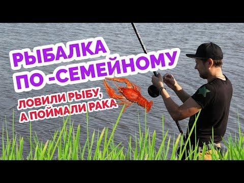 Рыбалка - Видео. Смотреть онлайн видео о рыбалке