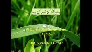 108. Surah Al Kauthar - Terjemahan (Audio)