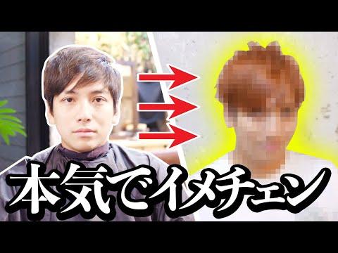 ジョージと生田斗真ってもはや血繋がってね!?