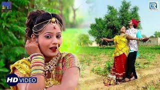 जरूर सुने: बोहत ही सूंदर Rajasthani प्रेम गीत बन्ना जोऊ बाटा आप री | Riya Vaishnav| RDC Rajasthani