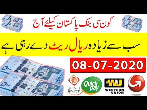 Saudi Riyal Pakistani Rupees, Saudi Riyal Rate, Today Saudi Riyal Rate, 08 July 2020,