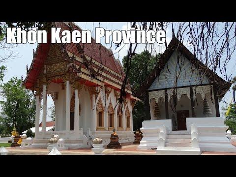 Khon Kaen Province จังหวัดขอนแก่น Northeast Thailand (Isan)