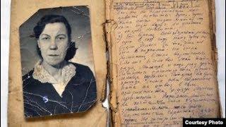 Дневник бабушки ,тайна моих родителей