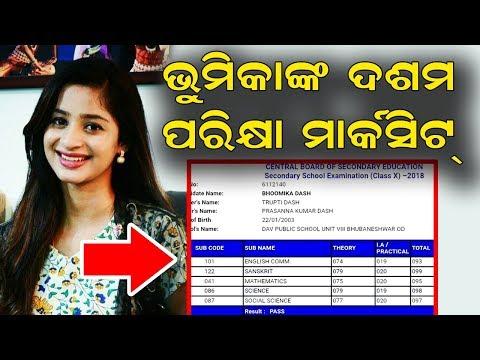 Bhumika Dash 10th Exam Result with Full Mark Sheet