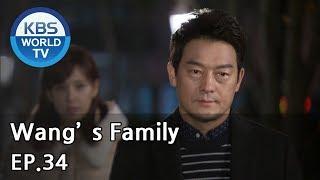 Wang's Family | 왕가네 식구들 EP.34 [SUB:ENG, CHN, VIE]
