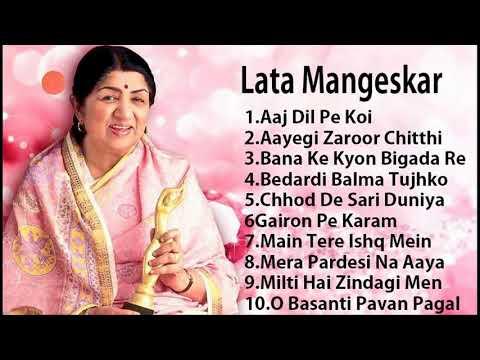 Lata Mangeskar || लता मंगेशकर के दर्द भरे गीत || lata mangeskar hits - हिन्दी दर्द भरे गीत - हिन्दी