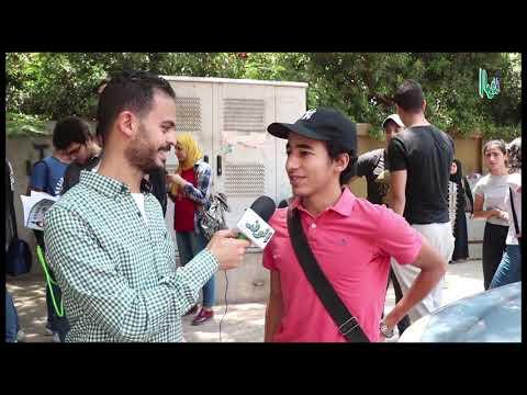 أراء طلاب الثانوية العامة في امتحان اللغة الإنجليزية  - 19:53-2019 / 6 / 12