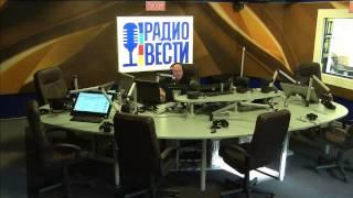 Утро с Матвеем Ганапольским и На пике событий 18 сентября 2015 года