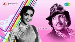 Shani Prabhava   Namo Namo Shaniraja song