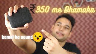 Live Tech Yoga review Live tech Bluetooth speaker Best speaker under 500 350 me Dhamaka
