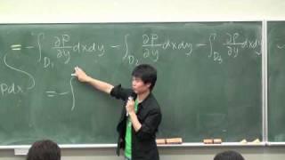 慶應大学 講義 物理情報数学A 第五回 グリーンの公式 2010