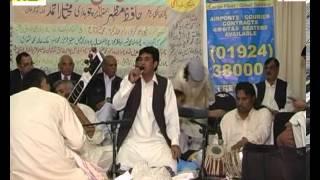 Ch. Mukhtar - Woh Bedard Kesy Saza (Wakefield)