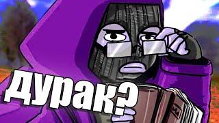 ИДИ СВОЕЙ ДОРОГОЙ СТАЛКЕР! (Приколы и баги) - S.T.A.L.K.E.R