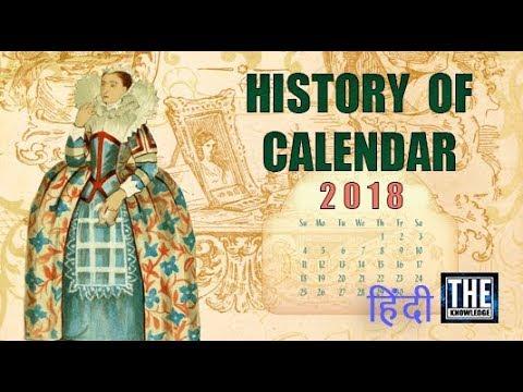 History of Calendar (Hindi)