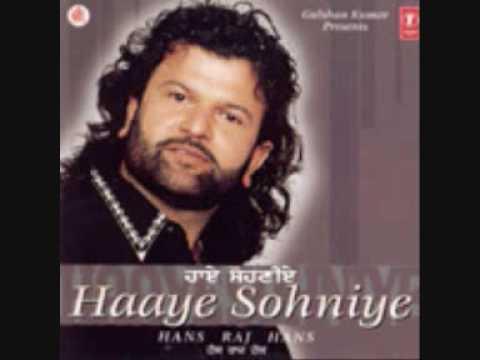 Rehan De Rehan De - Hans Raj Hans - FULL SONG
