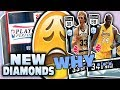 INCREDIBLE NEW DIAMONDS! CAN'T PULL ANYTHING! NBA 2K17 PACK OPENING