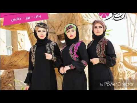 e6f3c8169 Casual Hijab Dresses For Girls فساتين محجبات كاجوال للبنات 2016 - قنادر  الدار الصيف و الاعراس 2017