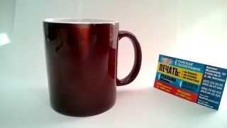 Черная чашка Хамелеон (Магическая чашка). Супер! Меняет цвет в горячей воде(Чашка с Вашим фото или логотипом, которая меняет цвет под воздействием температуры! Заварил чай - увидел..., 2013-12-12T10:17:14.000Z)