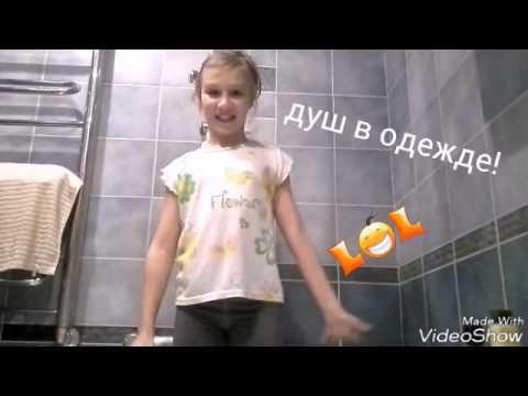 такого принимает душ в офисной одежде видео почти изменился, только