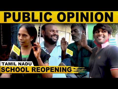 Corona Time-ல் School Opening நல்லதா? கெட்டதா? - மக்கள் கருத்து..! | Public OPinion |Tamil Nadu |HD