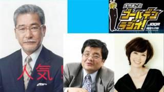 経済アナリストの森永卓郎さんが、政府と日銀が発表した緩やかな景気回...