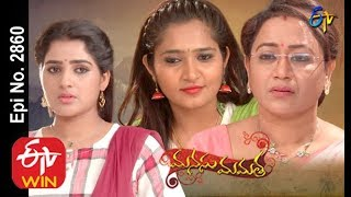 Baixar Manasu Mamata | 19th March 2020   | Full Episode No 2860 | ETV Telugu