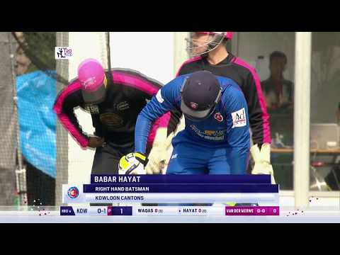 Day 3 Live - Hung Hom JD Jaguars vs Kowloon Cantons | Hong Kong T20 Blitz 2018