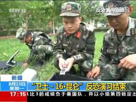 Chinese Armed Police Force Stage Anti-terrorism Drills in Xinjiang