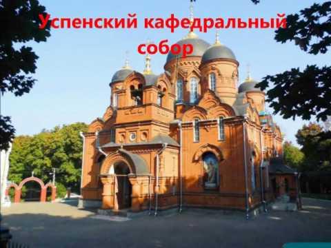 Город Клин Официальная информация