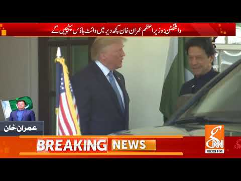 President Donald Trump Greets PM Imran Khan and Shah Mehmood at White House