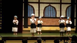 sebastian s ikkyu san dance