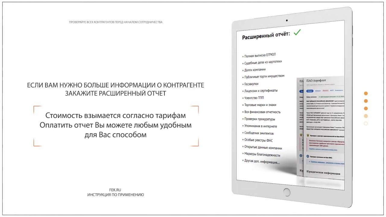 оформить кредит в банке русский стандарт с моментальным решением