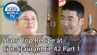 Stars' Top Recipe at Fun-Staurant | 편스토랑 EP.42 Part 1 [SUB : ENG,IND/2020.08.25]