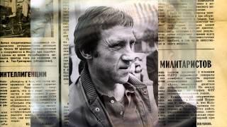 Владимир Высоцкий - Глава 20