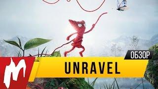Unravel - Красивая, уютная, добрая (Обзор)