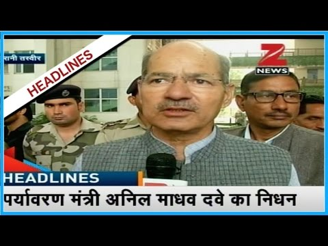 Cabinet Minister Anil Madhav Dave passes away