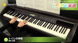 使用した楽譜はコチラ http://www.print-gakufu.com/score/detail/69508...