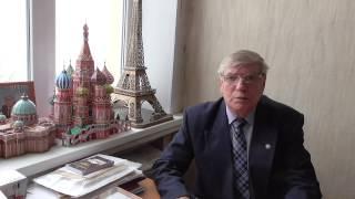 видео Кафедра инженерной геологии и геоэкологии