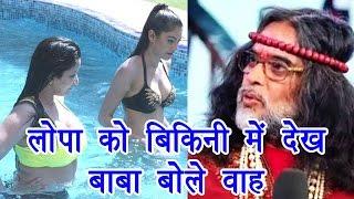 "Bigg Boss 10: Monalisa and Lopa dancing in bikini ; Swami Om says ""Kya adaayen hain""| Filmibeat"